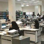 ۵۰ درصد کارکنان دولت تا آخر آبان دور کار میشوند