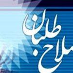پيام تسليت حزب مجدیران شاخه خوزستان در پي حمله تروريستي در اهواز