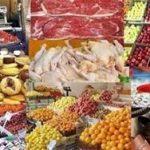 قیمت اقلام پرمصرف سبد خانوار در هفته جاری