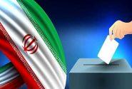 درخواست افزایش ۱۵ درصدی شعب اخذ رای در خوزستان