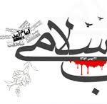 توطئه ها و دشمن ستیزی استکبار مانع رشد انقلاب اسلامی نشده است