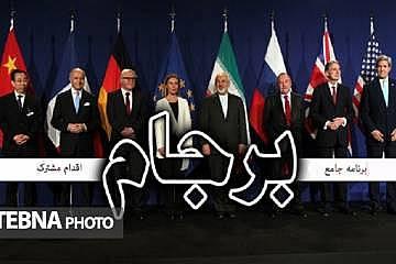 احتمال بازگشت دولت بایدن به برجام پیش از انتخابات ریاستجمهوری ایران