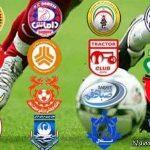 برنامه کامل بازی های استقلال و پرسپولیس در لیگ برتر