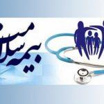 پیگیری وضعیت بیمهای مجروحان حادثه تروریستی اهواز