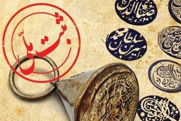 ثبت محوطه کوهساران اهواز در فهرست آثار ملی