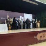 آیین پایانی سومین جشنواره مطبوعات و رسانههای خوزستان برگزار شد