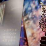 جوایز پنجمین جشنواره «جامجم» تقسیم شد