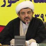 امور مربوط به حوزه داوری به شوراهای حل اختلاف واگذار شد