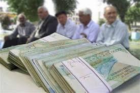 مرحله نخست حقوق بازنشستگان خوزستانی با احکام جدید پرداخت شد