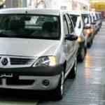 رئیس شورای رقابت جزییات افزایش قیمت خودرو را تشریح کرد.