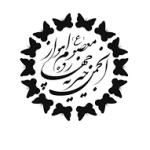 خودکفایی ۱۹۶۳ خانواده تحت پوشش انجمن خیریه چهارده معصوم(ع) اهواز