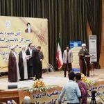 آیین معارفه رئیس کل دادگستری خوزستان با حضور معاون اول قوه قضائیه