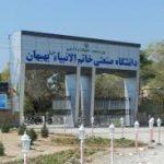 طرح جامع کارآفرینی دانشگاه صنعتی بهبهان از سوی وزارت علوم تایید شد