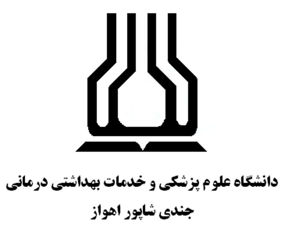 دانشگاه علوم پزشکی اهواز وارد لیست جدید دانشگاههای معتبر اقلیم کردستان عراق شد