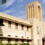 ۱۴دانشگاه کشور عضو شبکه دانشگاه های مجازی جهان اسلام شدند