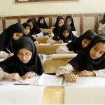 امکان برگزاری غیرحضوری امتحانات پایه دوازدهم وجود ندارد