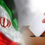 منتخب مردم ماهشهر، هندیجان و امیدیه در مجلس یازدهم مشخص شد