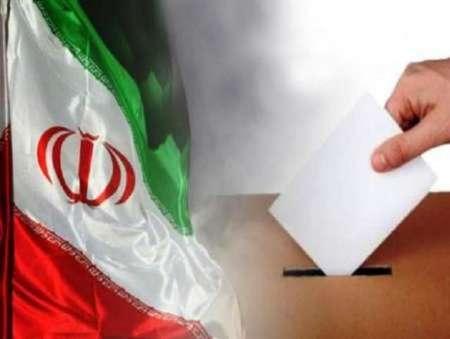 قانون انتخابات مجلس به صورت جزئی اصلاح میشود