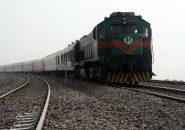 دستگاه گنج یاب توسط ماموران پلیس راه آهن زاگرس کشف شد