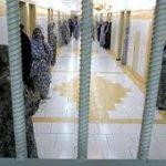 آزادی ۳۰ زندانی زن از ندامتگاه زنان اهواز