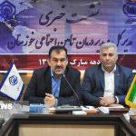 خوزستان پس از تهران دارای بیشترین مراکز درمانی تأمین اجتماعی است