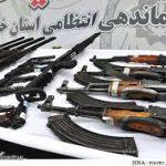 کشف ۲۱۱ قبضه سلاح غیرمجاز در خوزستان