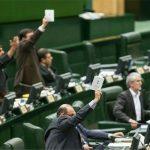 مصوبه جدید مجلس درباره تابعیت فرزندان مادران ایرانی