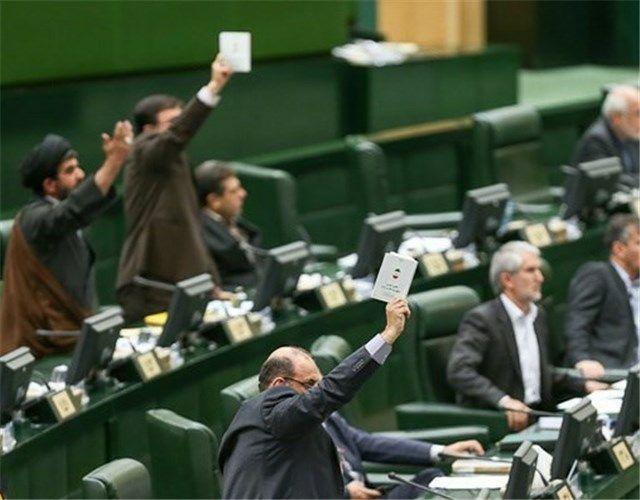 طرح مجلس برای ممنوعیت افزایش قیمتها
