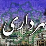 مسعود امینی شهردار شادگان شد