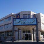 محمود دلف لویمی شهردار خرمشهر شد