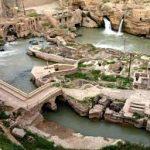 سازه های آبی تاریخی شوشتر در کمیسیون بینالمللی آبیاری و زهکشی ثبت جهانی شد