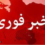 اخبار تیراندازی و انفجار در مجلس و مرقد امام خمینی (س)