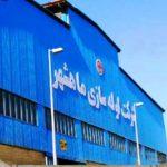 ۱۰۸ کارگر اخراجی شرکت لولهسازی بندرماهشهر به کار خود بازمیگردند