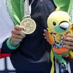 مدال طلای المپیک لندن در مراسمی به نصیرشلال اهدا میشود