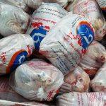 مرغ منجمد و شکر در نقطه محل های مشخص توزیع شد