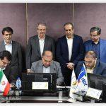 شرکت های ملی حفاری ایران، خدمات مهندسی پژواک انرژی و مهندسی مشاور آب کرخه قرارداد مشارکت سه جانبه امضاء کردند
