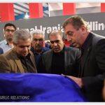 شرکت ملی حفاری ایران از پنج تجهیز و ابزار کاربردی در عملیات حفاری و دو کتاب رونمایی کرد