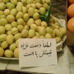 مردم اهواز میوه را در هر قیمتی می خرند!