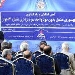 تأمین اعتبار فاز دوم طرح جمع آوری گازهای مشعل شرکت ملی نفت ایران در مرحله تصویب است