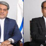 متن نامه دو نماینده خوزستان به مسئولان کشور در خصوص امنیت باغملک و رامهرمز