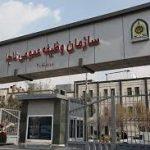 جذب سرباز معلم در آموزش و پرورش استان خوزستان