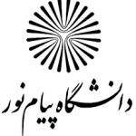 راه اندازی بنیاد حامیان پیام نور به منظور بورسیه تحصیلی دانشجویان بی بضاعت