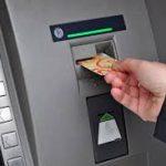 اجرای رمز دوم یکبار مصرف به تعویق افتاد