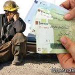 تکلیف دستمزد کارگران در سال ۹۸ روشن شد