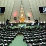 ۱۱ وزیر برای بررسی علت نوسانات ارزی به مجلس میروند