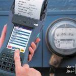بازرسی و تست کنتورهای برق در اهواز