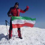 برافراشته شدن پرچم ایران بر قله آرارات توسط کوهنورد خرمشهری