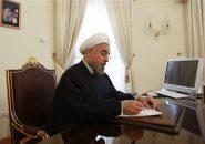 قانون تشکیل وزارت میراث فرهنگی و گردشگری برای اجرا ابلاغ شد