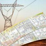 ۱۷ راه برای کاهش «مصرف انرژی» بدون هزینه اضافی