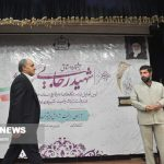 معرفی برترین دستگاههای اجرایی در جشنواره شهید رجایی سال ۱۳۹۷ خوزستان
